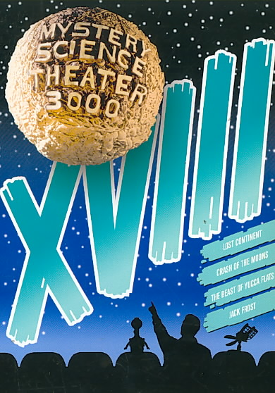 MYSTERY SCIENCE THEATER 3000 VOL 18 BY MYSTERY SCIENCE THEA (DVD)